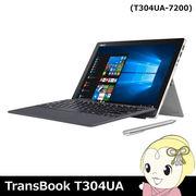 ASUS TransBook T304UA 12.6型 T304UA-7200
