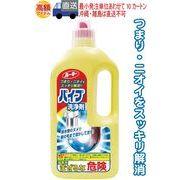 ルーキーパイプ洗浄剤本体1L 46-245