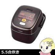 NP-YB10-TA 象印 圧力IH炊飯ジャー 5.5合炊き 5合 ブラウン
