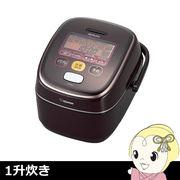 象印 圧力IH炊飯ジャー(1升炊き) ブラウン NP-YB18-TA