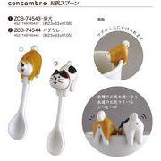 「柴犬」「猫」concombre お尻スプーン