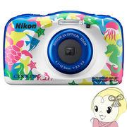 ニコン デジタルカメラ COOLPIX W100 [マリン]「防水性能」「防塵性能」
