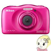 ニコン デジタルカメラ COOLPIX W100 [ピンク]「防水性能」「防塵性能」