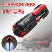 これは便利◆暗闇作業に最適◆6灯LEDトーチライト付き8in1多機能ドライバー