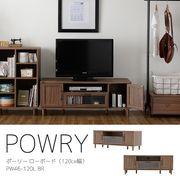 【送料無料】POWRY(ポーリー)テレビ台 ローボード(120cm幅)BR