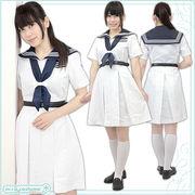 ■送料無料■芦屋学園高等学校(旧・芦屋大学附属) 夏服 サイズ:M/BIG