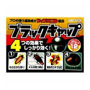 ブラックキャップ 12個入 ゴキブリ誘引殺虫剤 アース製薬
