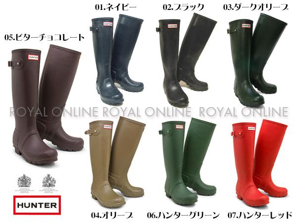 【ハンター】 WFT1000RMA/W23499 オリジナル トール[1] 全16色中7色 レディース&メンズ