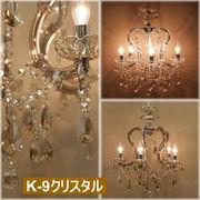 LED電球対応★クリスタルガラスシャンデリア ギャラクシー 5灯★