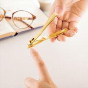 職人の技・カーブ爪切り /身だしなみ 爪きりを究めた職人の知恵と技 ノベルティ