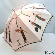 【日本製】【雨傘】【長傘】甲州産ホグシ織古代の女性柄日本製軽量金骨ジャンプ雨傘
