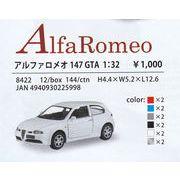 Kinsmart/キンスマート社製 アルファロメオ 147 GTA 1:32