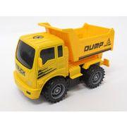 <ミニカー・知育玩具>自分で組み立てよう!DIYフリクション対応トラック ダンプカー