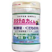 ホタテの力くん「海の野菜・果物洗い」 90g【 日本漢方研究所 】 【 食器用洗剤・自然派 】