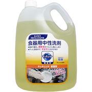 花王業務用 キュキュット オレンジの香り 4.5L
