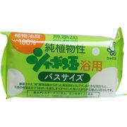 純植物性 シャボン玉浴用 バスサイズ 155g