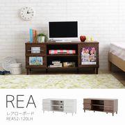 【送料無料】REA(レア)ローボード120cm幅 REA52-120LHWH/BR