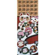 福まねき猫_回転寿司 日本手ぬぐい