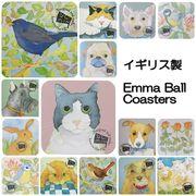 ◆英アソート対象商品◆Emma Ball コースター【英国雑貨】