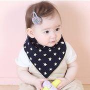 ベビーハンカチ 三角ハンカ 星柄 ビブ キッズ 子供服 新生児 赤ちゃん キッズ 全3色