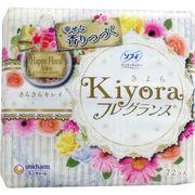 ソフィ Kiyoraフレグランス パンティライナー ハッピーフローラルの香り 72個入
