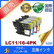 LC11 LC11-4PK LC11BK LC11C LC11M LC11Y ブラザー brother ブラザー互換インクカートリッジ