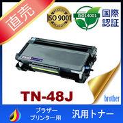 TN-48J tn-48j tn48j トナーカートリッジ48J ブラザー brother 汎用トナー