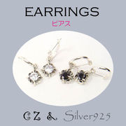 ピアス / 6-128  ◆ Silver925 シルバー ピアス クロス 選べる 2色 キュービックジルコニア