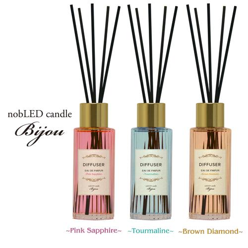 nobLED candle Bijou ディフューザー Diffuser ノーブレッド キャンドル ビジュー