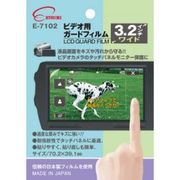 エツミ プロ用ガードフィルム ビデオ用3.2インチワイド E-7102