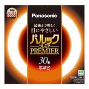 PANASONIC パルックプレミアム蛍光灯丸形 FCL30EL/28HF