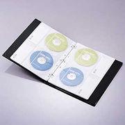 CD-ROMファイル