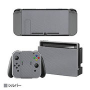 ITPROTECH Nintendo Switch 本体用ステッカー デカール カバー 保