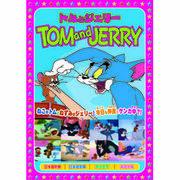 トムとジェリー(恋ははかなく、他全8話) DVD