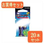 TOSHIBA 東芝 アルカリ電池「IMPULSE インパルス」単5形 2本パック LR1