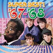 オムニバス 青春の洋楽スーパーベスト'67-'68 CD