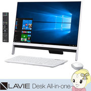 NEC 23.8型デスクトップパソコン LAVIE Desk All-in-one DA370/HAW PC-DA370HAW [ファインホワイト]