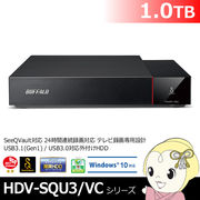バッファロー HDV-SQ1.0U3/VC USB3.1(Gen1)/3.0対応 外付けハードディスク 1.0TB