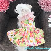 日本製 高品質ペットウェア 犬服ハワイアンワンピース(イエロー・ブルー)  XS/S/M/MD-M/L