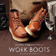 モックトゥ ワークブーツ メンズ シューズ 6インチ 革靴 紳士用 男性用 レザー 皮 革 Uチップ カジュアル