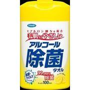 フマキラー アルコール除菌タオル 【 フマキラー 】 【 ウェットティッシュ 】