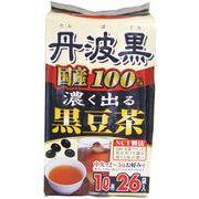 大阪ぎょくろうえん 丹波黒100%黒豆茶