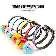 【送料無料】2色の特大鈴のキャットカラー(猫用首輪、犬用首輪) 20個セット 海外直送送料無料