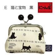 「にゃん屋」★2.5角小銭入れ 猫と宝物 黒(ビーズ付)