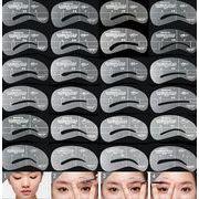 眉毛用 アイブロウテンプレート 化粧道具 簡単・キレイにカタチに眉毛を塗れる