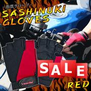 【最終価格】指先が自由に動く☆指貫グローブ/フリーサイズ/バイク・釣り 全2色