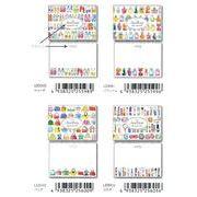 PINE BOOK(パイン・ブック)Mini Letter Pad / ミニレターパッド アクアデザイン【2017_7月発売】4種