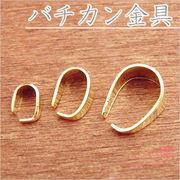 単価2.7円から♪基礎金具♪ハンドメイドに♪バチカン金具 ゴールド 6・8・11mm