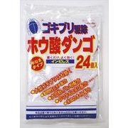 インピレス ホウ酸ダンゴ 24個 【 オカモト 】 【 殺虫剤・ゴキブリ 】