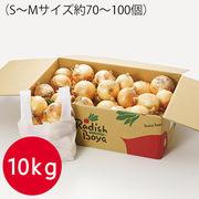 北海道産たまねぎ10kg